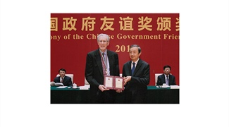 SIAM Fellow Honored in China