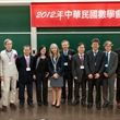 New Momentum for Applied Mathematics in East Asia
