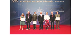 ICIAM 2015 in Beijing